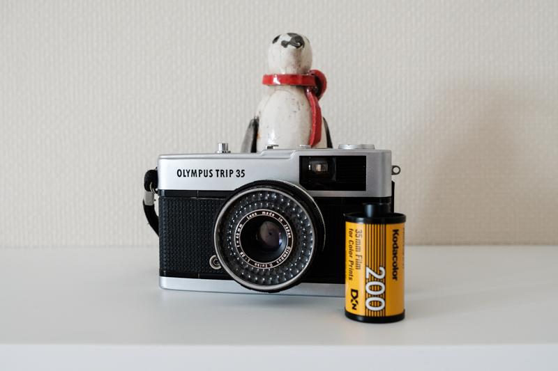 Olympus Trip 35, Kodak Kodacolor 200